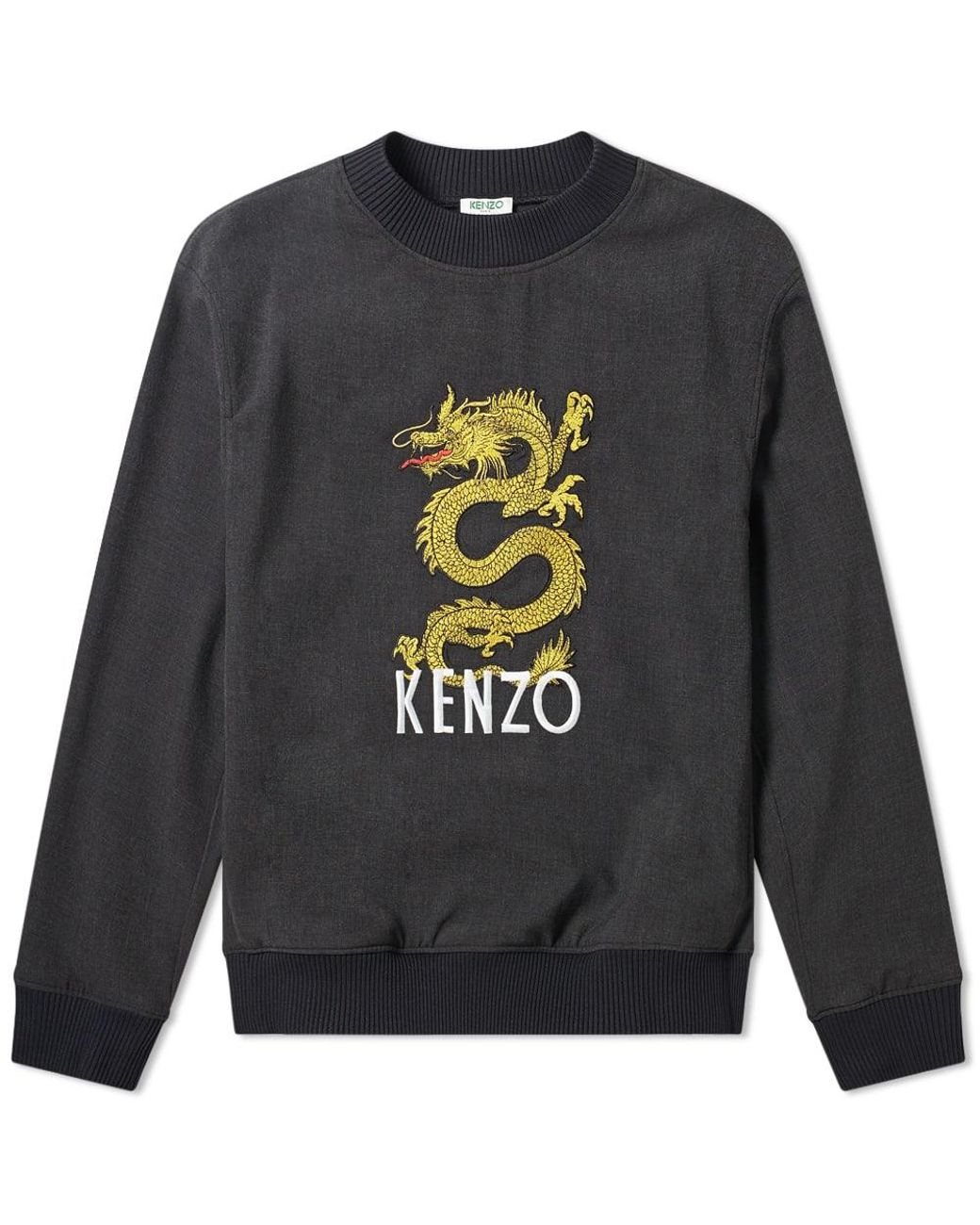 7641835d KENZO Woven Dragon Embroidered Crew Sweat in Gray for Men - Lyst