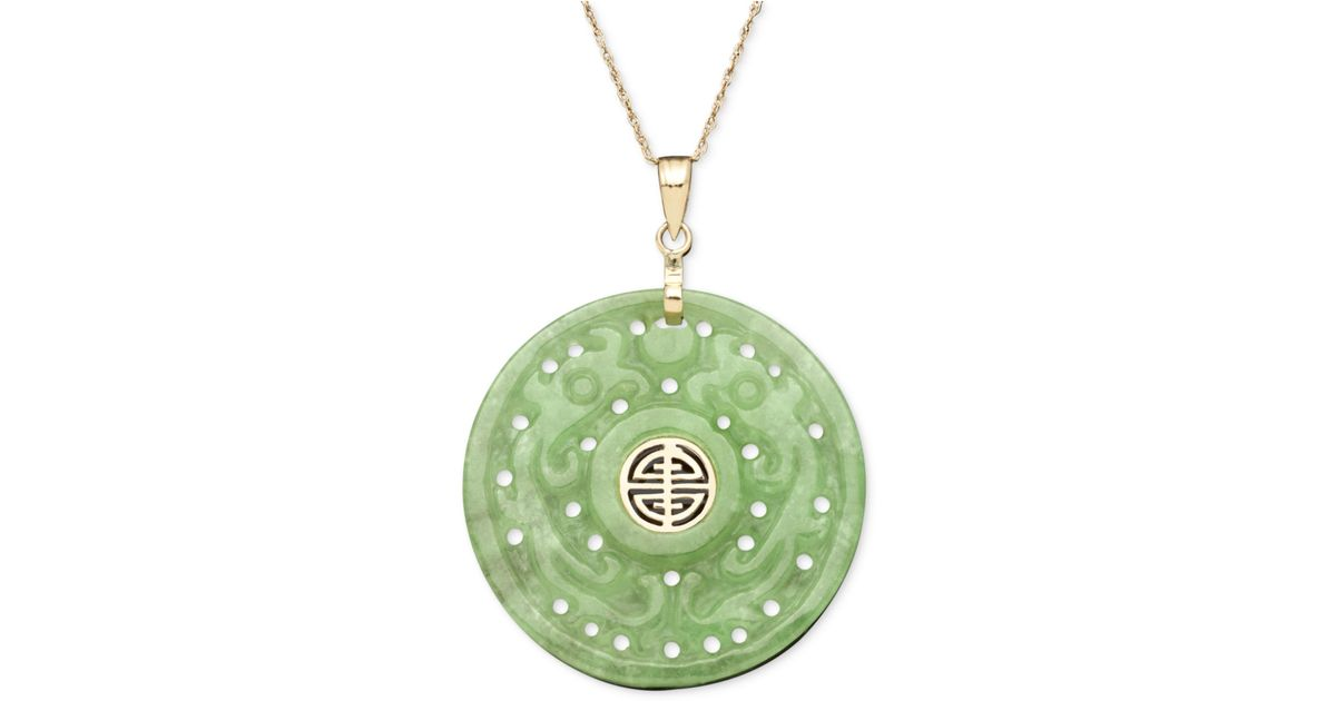 Lyst macys 14k gold necklace jade carved circle pendant in green mozeypictures Choice Image