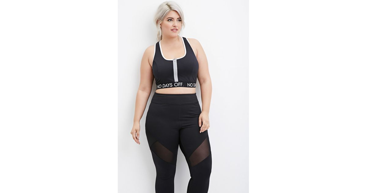 9dfb559304ef8 Lyst - Forever 21 Plus Size No Days Off Sports Bra You ve Been Added To The  Waitlist in Black