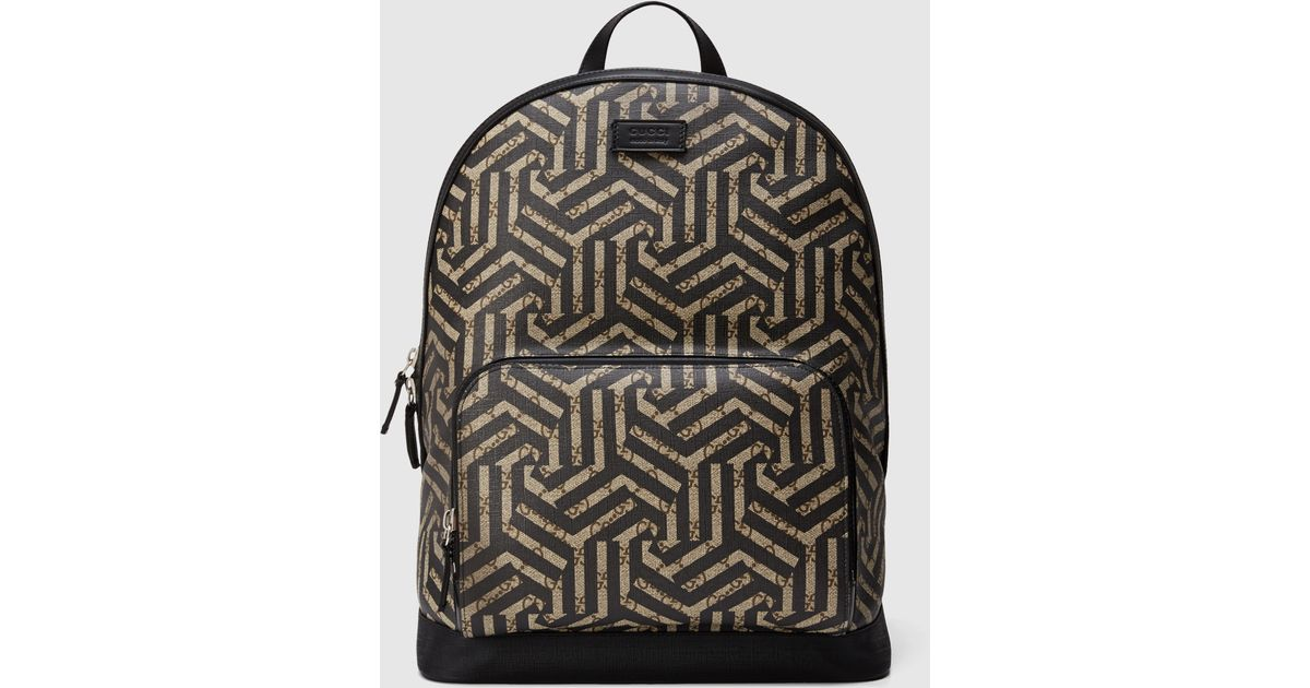 b0289014f4e8d7 Gucci Gg Caleido Backpack in Natural for Men - Lyst