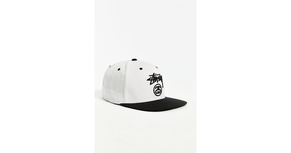 67b80141138fd0 Stussy Stock Lock Su-15 Snapback Hat in White for Men - Lyst