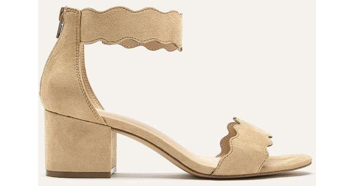 eda1382b6219 Lyst - Addition Elle Wide Scallop Heeled Sandals in Natural