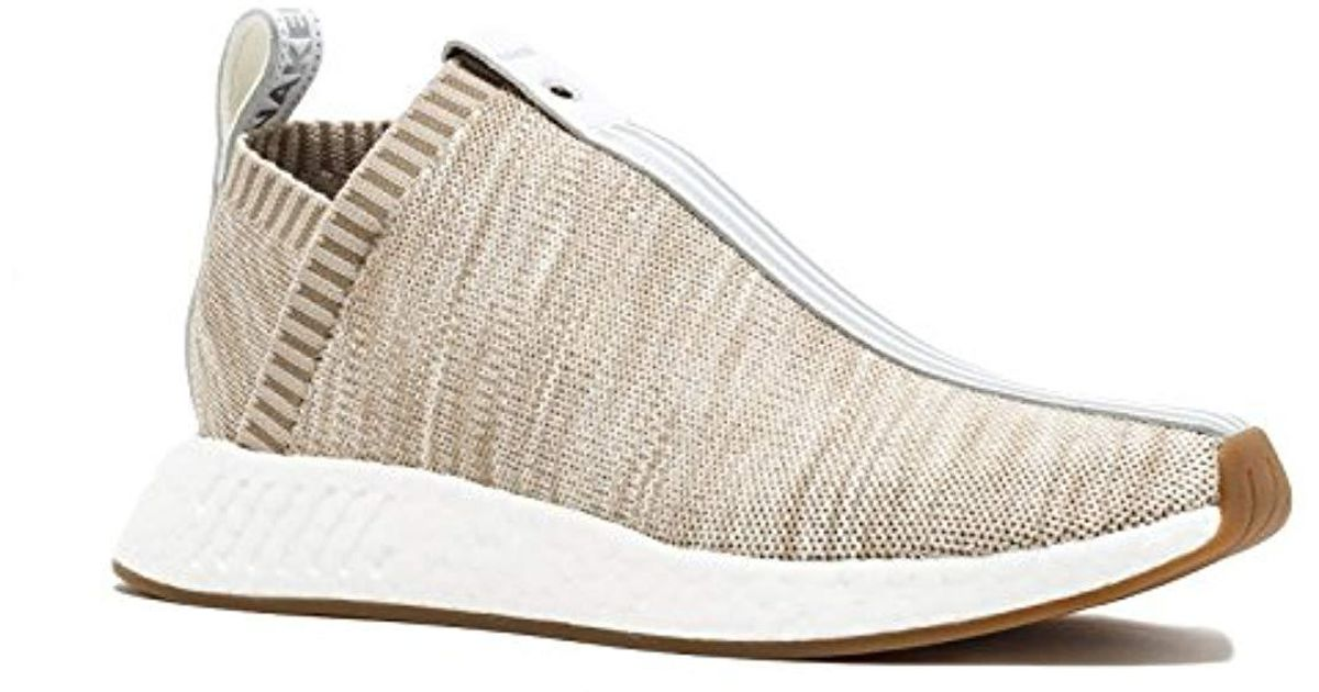 online retailer f28c0 d5654 Adidas - Brown Nmd Cs2 Pk S.e. 'kith X Naked' for Men - Lyst