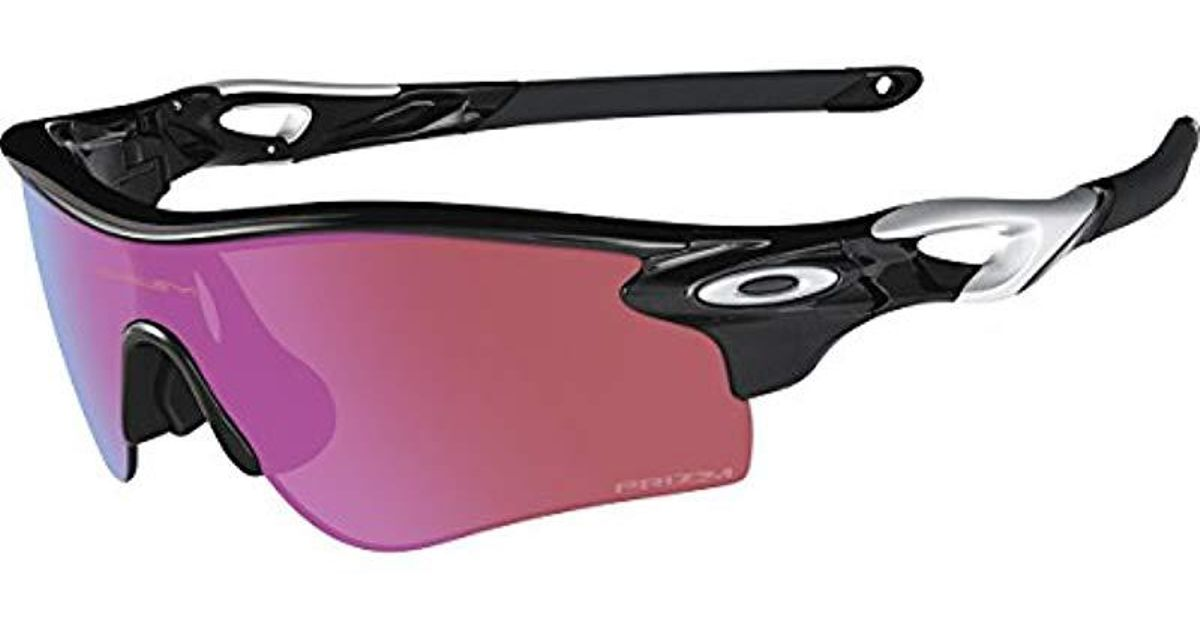420b1de4d7 Lyst - Oakley Radarlock Path Oo9206 Asia Fit Shield Sunglasses for Men -  Save 20%