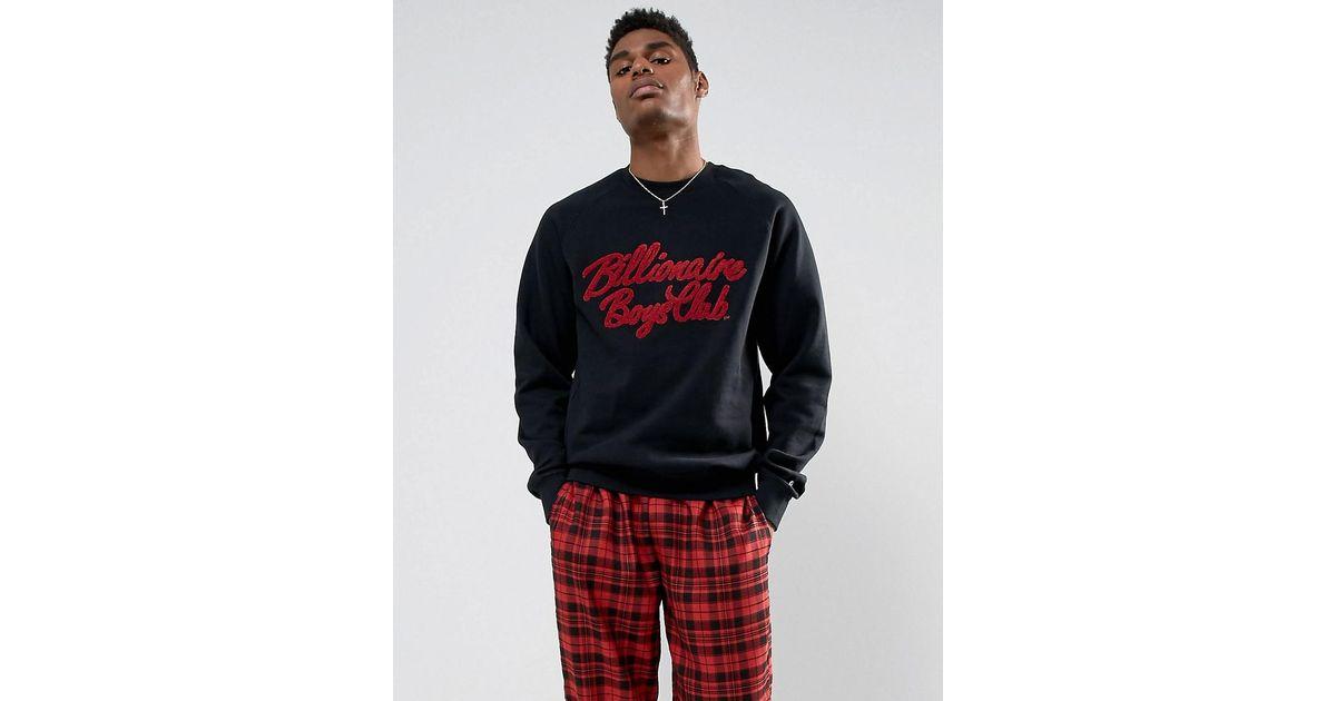 b03a5fa41 Billionaire Boys Club - Ice Cream Sweatshirt With Chenille Script Logo in  Black for Men - Lyst