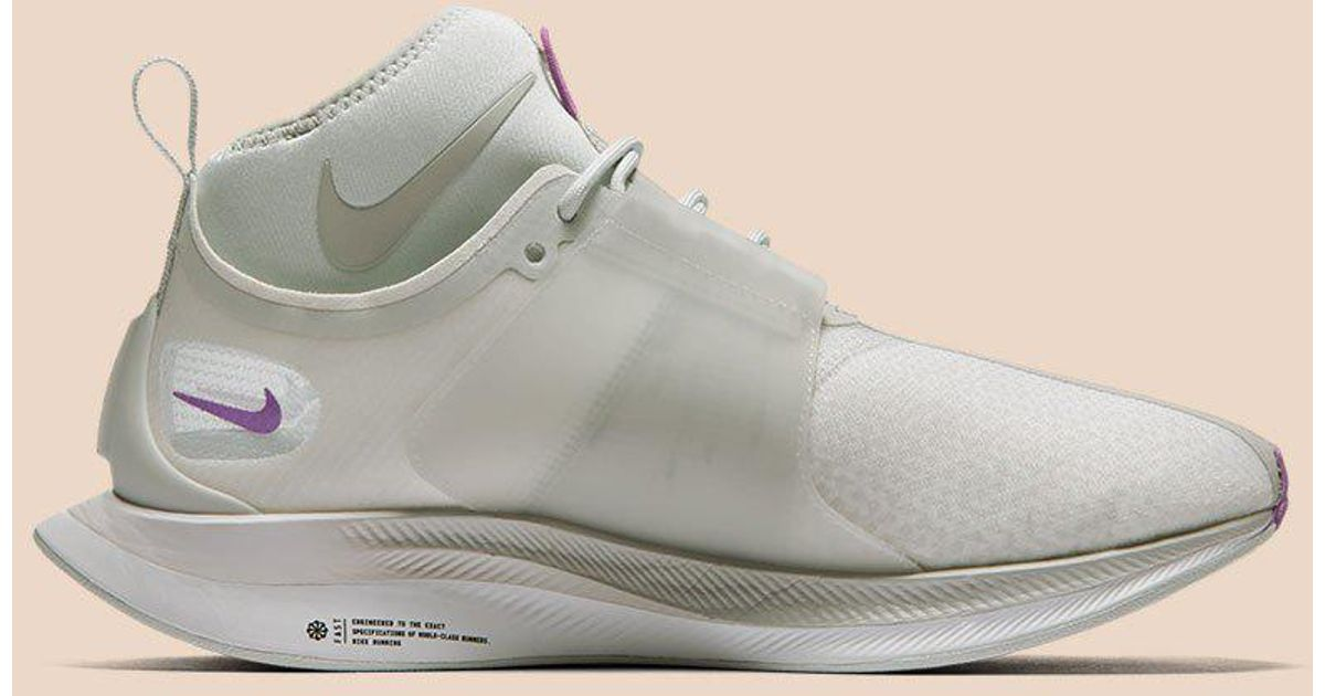 e3c52f571a8c Lyst - Nike Zoom Pegasus Turbo Xx in White