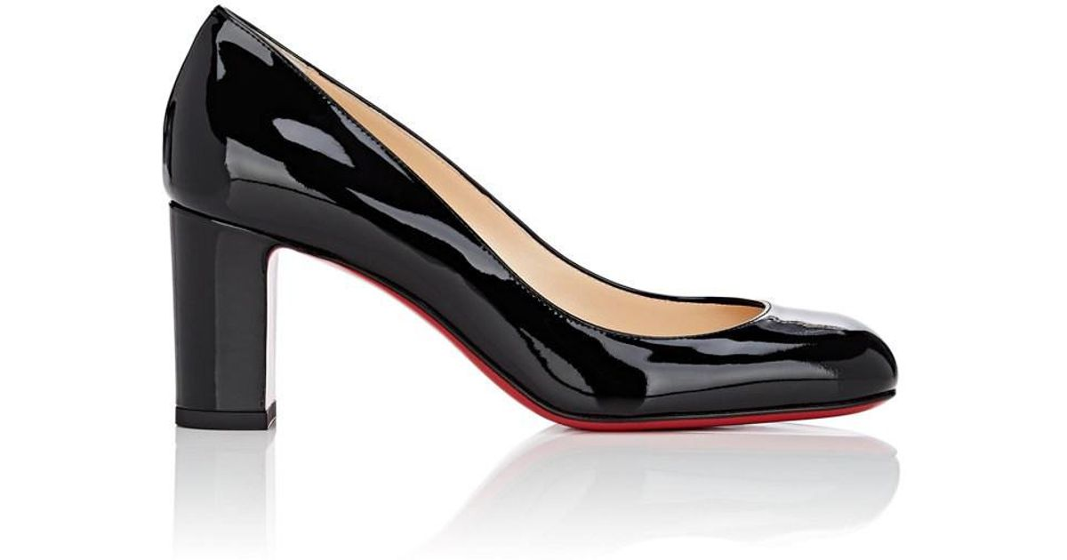 5390112eeb Lyst - Christian Louboutin Cadrilla Patent Leather Pumps in Black