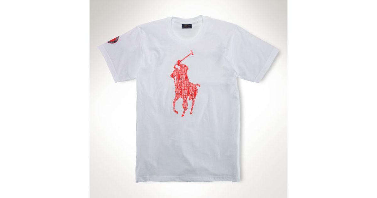 Tshirt For Men White Lyst Chinese Ralph Polo Literacy Lauren Trad w0kOnP