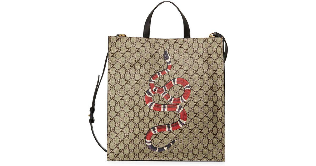 cb4bbc4c8790 Gucci Snake GG Supreme Soft Tote Bag in Natural - Lyst