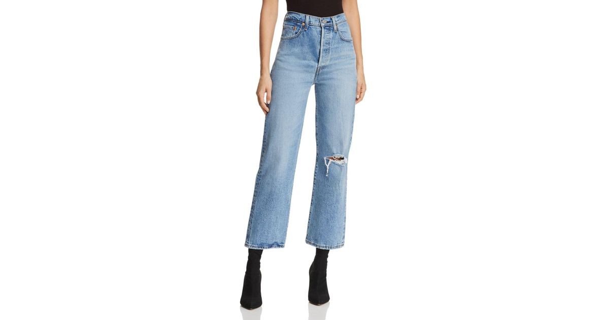 In Frfuz Hate Rib Haters Leg Gonna Jeans Blue Wide Levi's Lyst Cage oWECeQdxBr