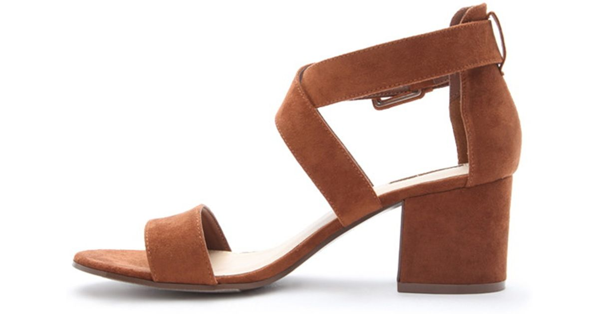e3c815623 Lyst - Forever 21 Faux Suede Sandals in Brown