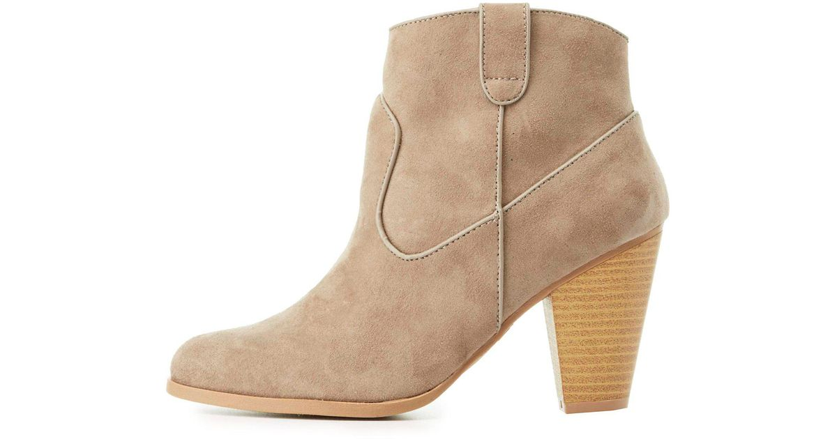 cef6da82ddb0 Lyst - Charlotte Russe Qupid Western Ankle Booties in Natural