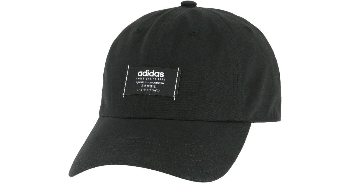 Lyst - adidas Impulse Hat in Black - Save 58% a99f21db0f7