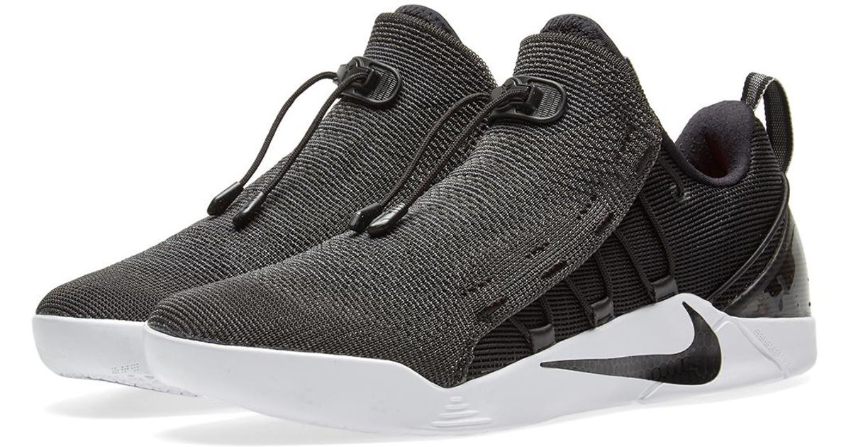 online store 948a1 72a1b Nike - Black Kobe A.d. Nxt for Men - Lyst