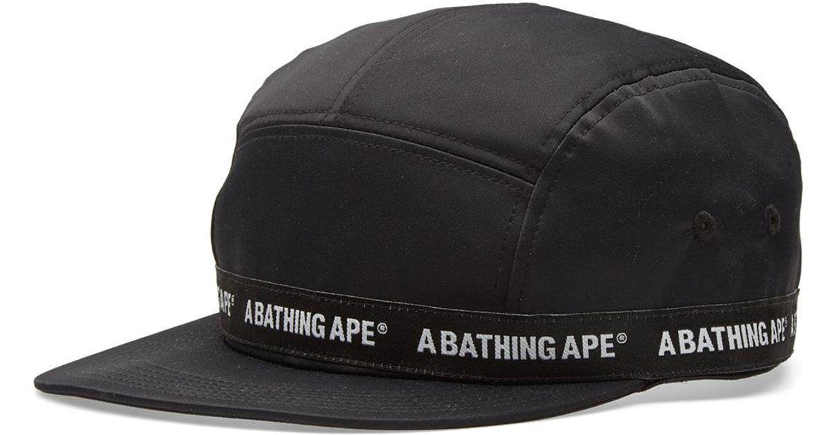 Lyst - A Bathing Ape Logo Line Jet Cap in Black for Men 2003571ce3b