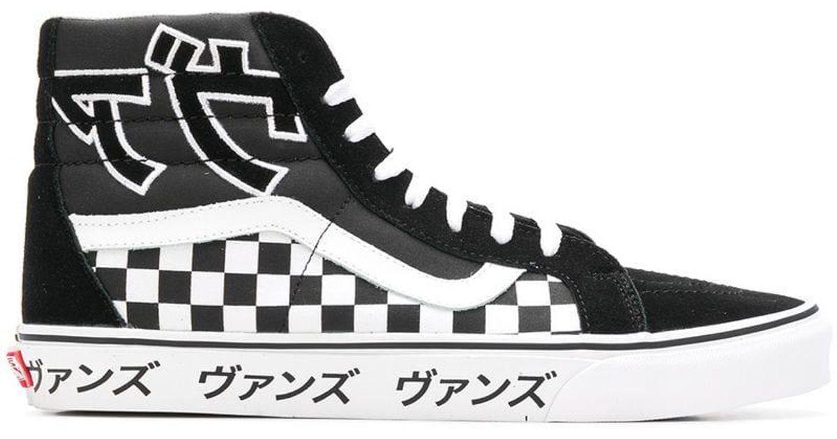 100ec07b9c35cb Lyst - Vans Sk8-hi Japanese Type Black White in Black for Men - Save 23%