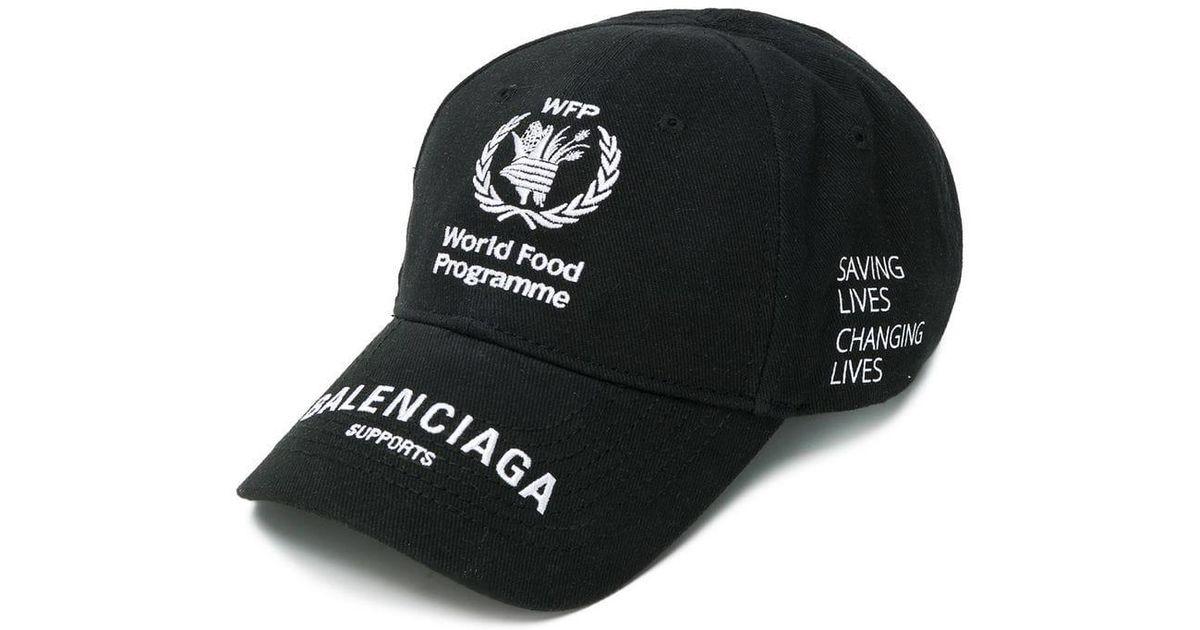 82d949ffac Balenciaga World Food Programme Cap in Black for Men - Lyst