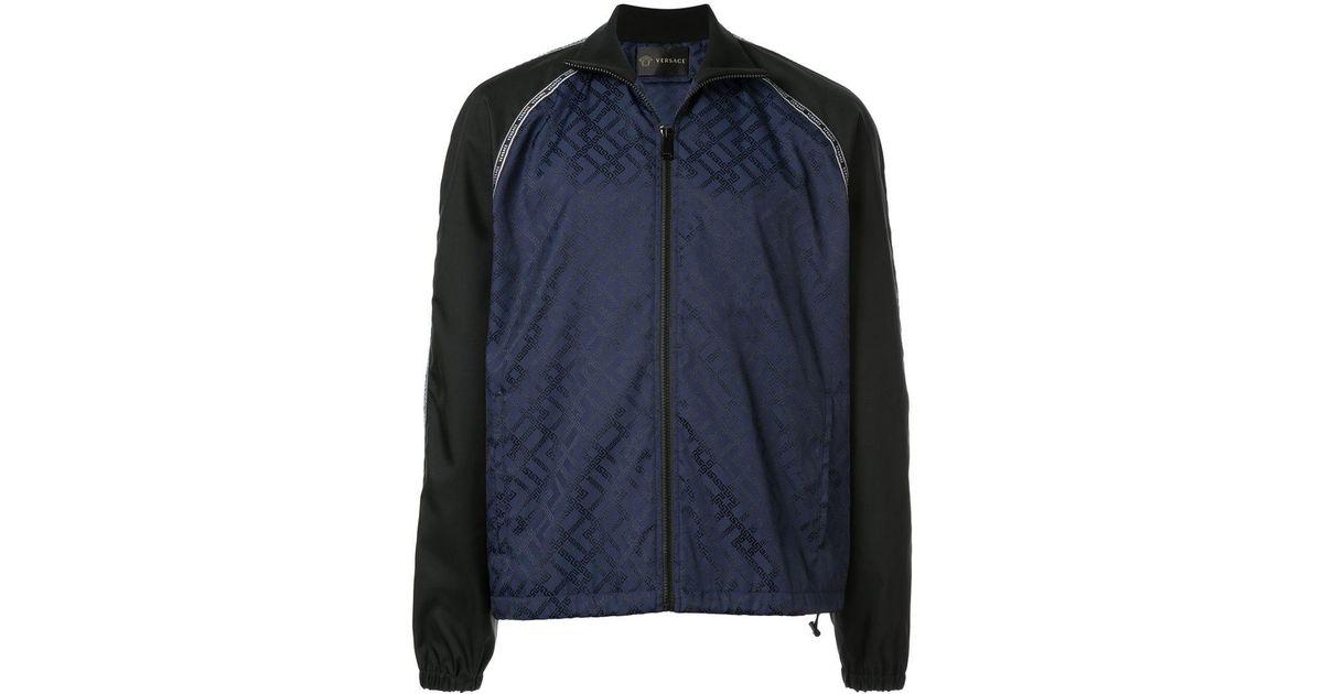 f1fad91c Versace - Blue Monogram Jacquard Track Jacket for Men - Lyst