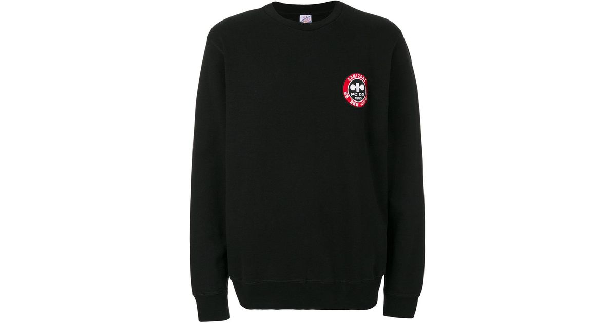 patch detail jumper - Black Yang Li Sale Great Deals Cheap Clearance Discount Top Quality Discount Cheap Online Outlet Clearance Store JXNufFH