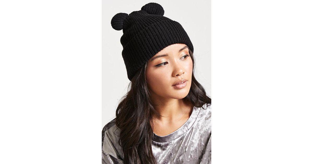 Lyst - Forever 21 Bear Ears Beanie in Black 87761b57125