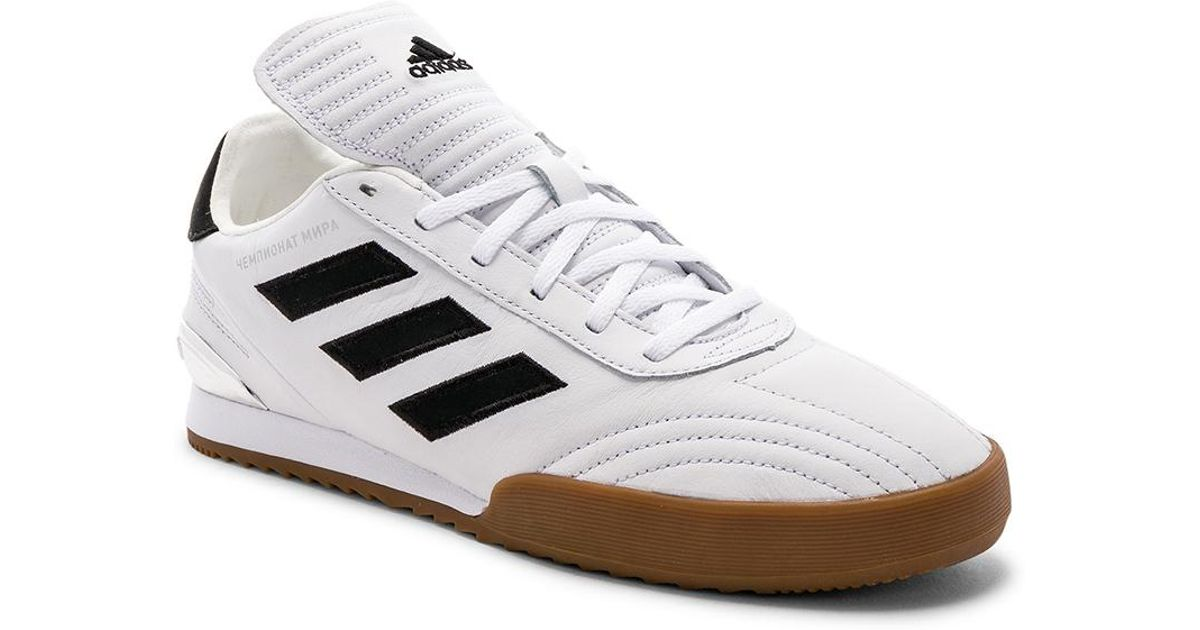 finest selection d29c5 568e0 Gosha Rubchinskiy X Adidas Copa Wc in White for Men - Lyst
