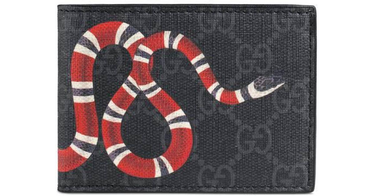 babbd706bc2 Lyst - Gucci Kingsnake Print GG Supreme Wallet in Black for Men - Save 16%