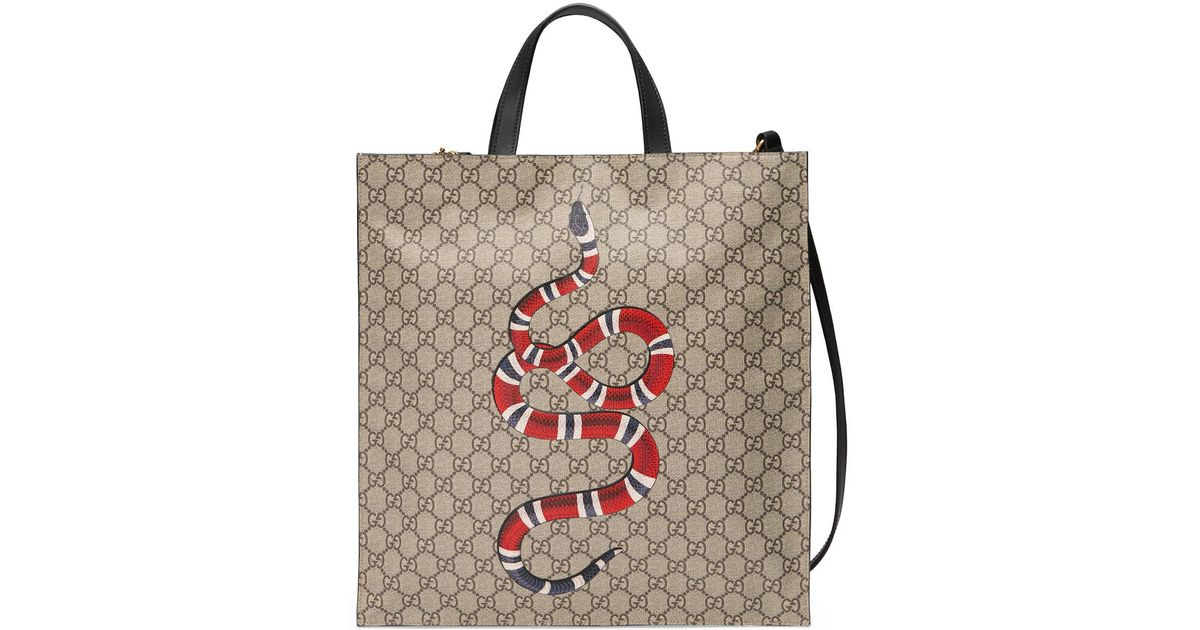 1f43f3ef461 Lyst - Gucci Kingsnake Print Soft GG Supreme Tote in Natural for Men