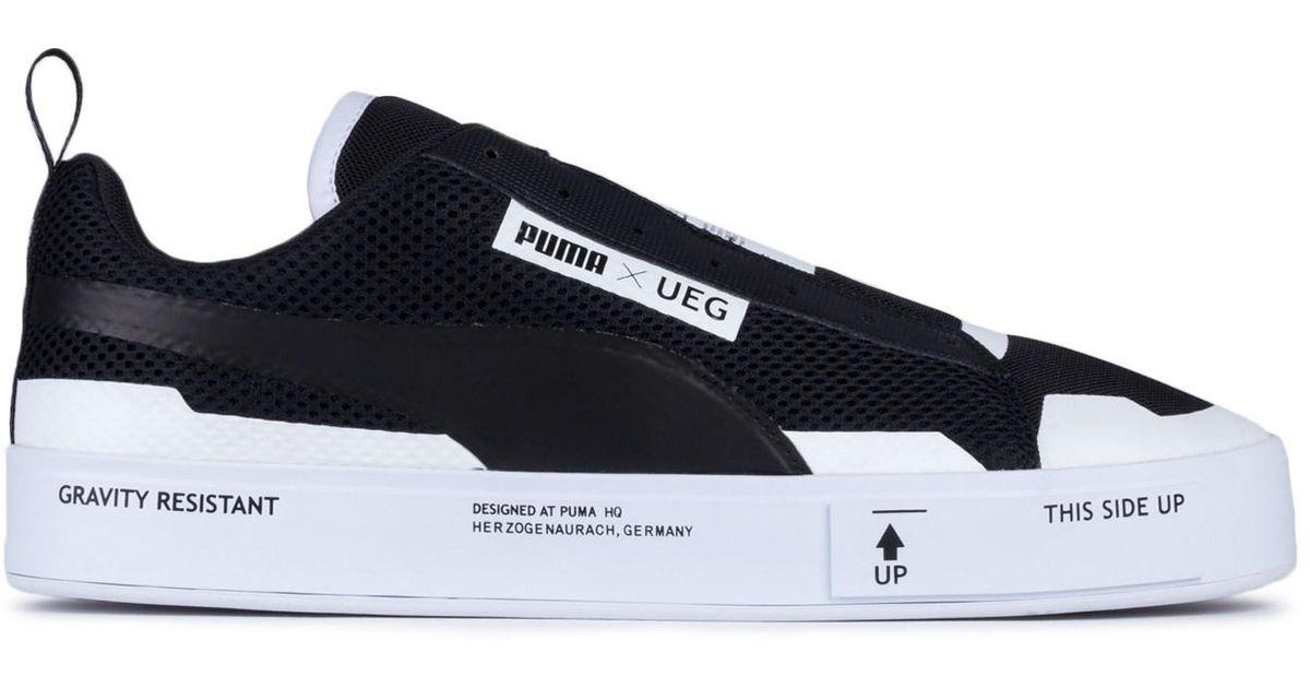 be08941034e76d shopping puma court play boot x ueg puma white puma black footshop ...