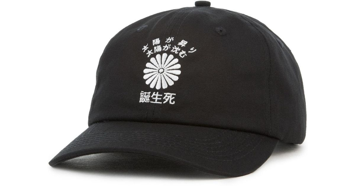 Lyst - 10.deep The Sun Also Sets Dad Hat in Black for Men a658a5877b4