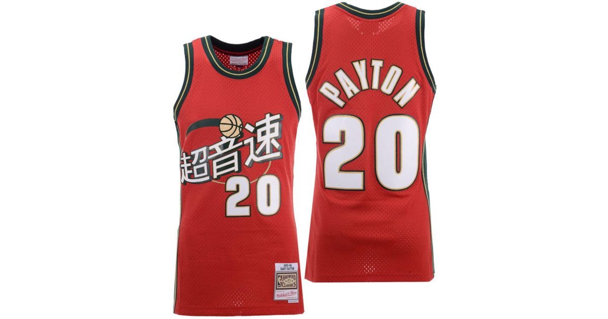 13ffa545549 Lyst - Mitchell & Ness Gary Payton Seattle Supersonics Chinese New Year  Swingman Jersey in Red for Men