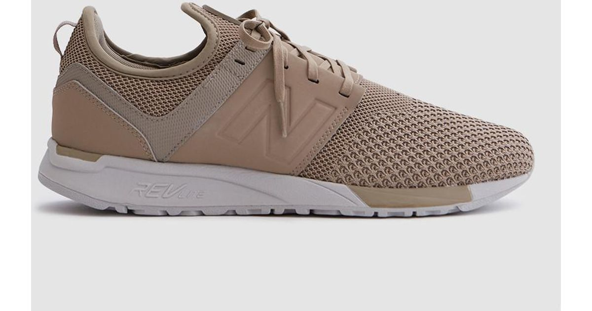 new balance 247 trainers taupe gum