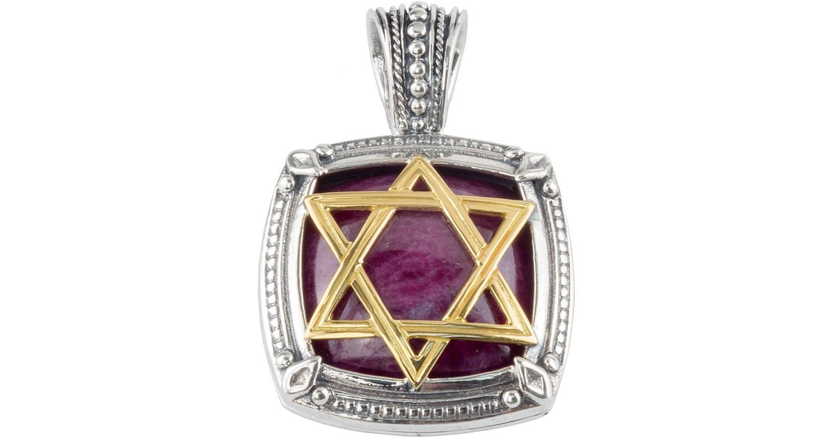 Konstantino Mens Sterling Silver & 18K Gold Star of David Pendant with Ruby Root 74pc0oY