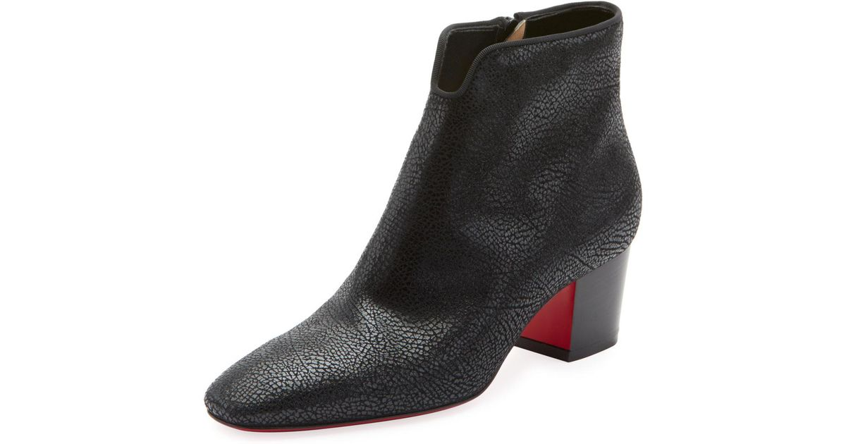 9b28c781a74e Christian Louboutin Disco 70s Low-heel Wet-look Suede Red Sole Booties in  Black - Lyst