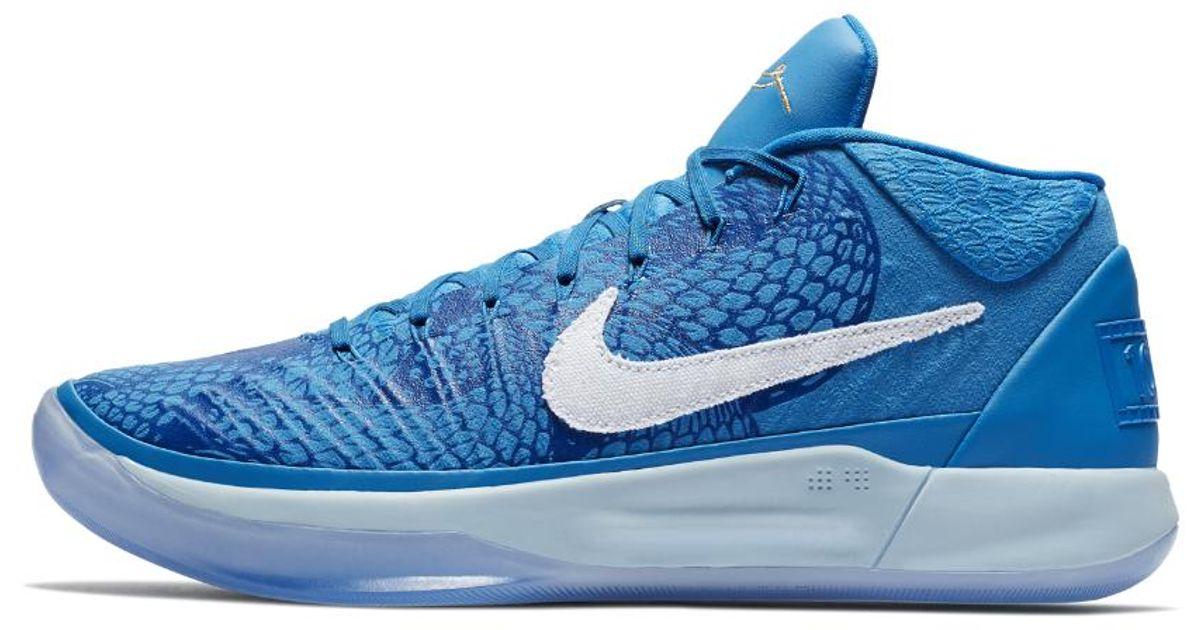 e738aba3206 Lyst - Nike Kobe A.d. Derozan Pe Basketball Shoe in Blue for Men