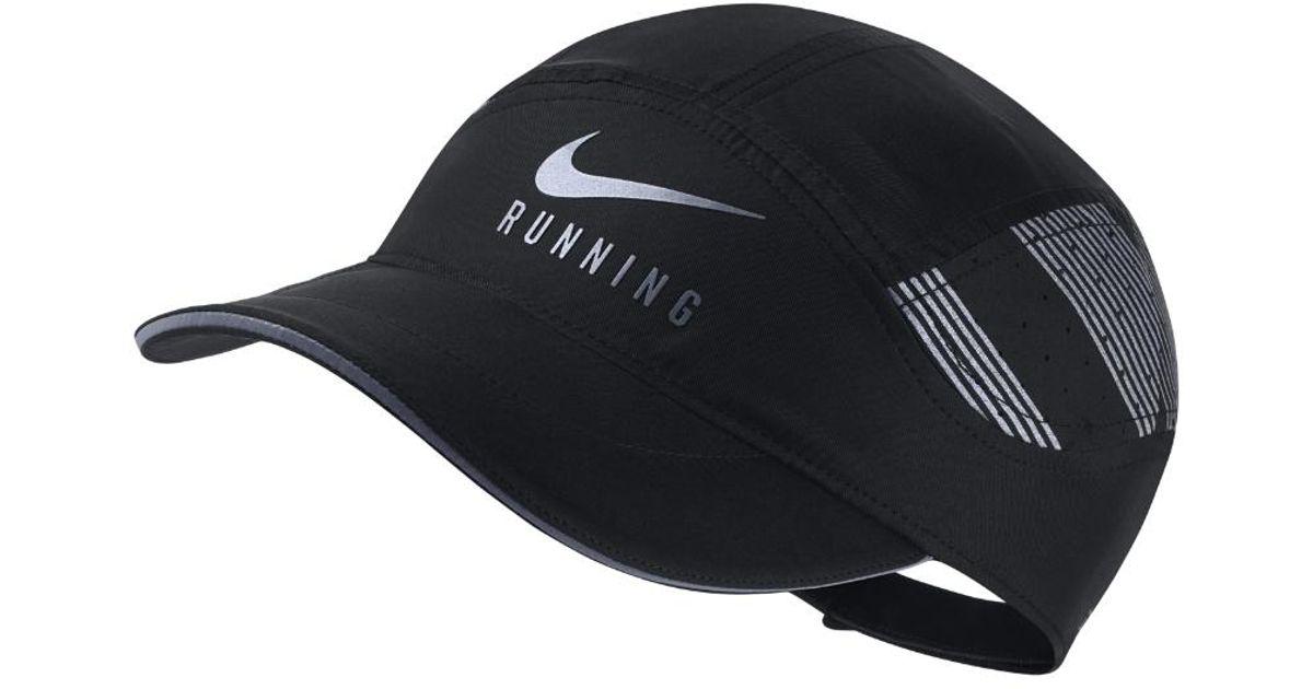 d032314a Nike Aerobill Elite in Black for Men - Lyst