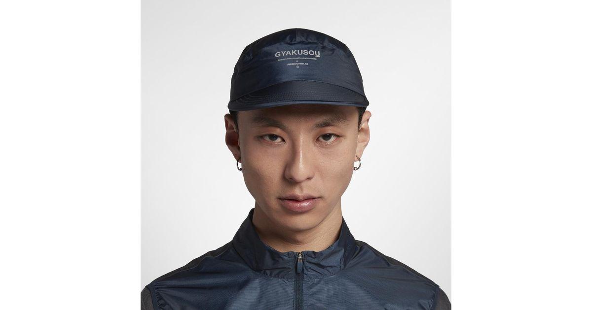 Lyst - Nike Nike Gyakusou Running Cap (blue) in Blue for Men d285933c7ea