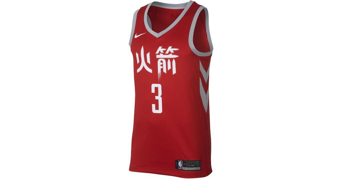 a1cce51e2 Nike Chris Paul City Edition Swingman Jersey (houston Rockets) Men s Nba  Jersey in Red for Men - Lyst