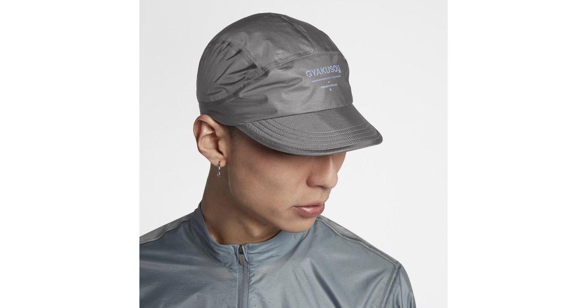 b07dc2a10d0 Lyst - Nike Nike Gyakusou Running Cap (silver) in Gray for Men