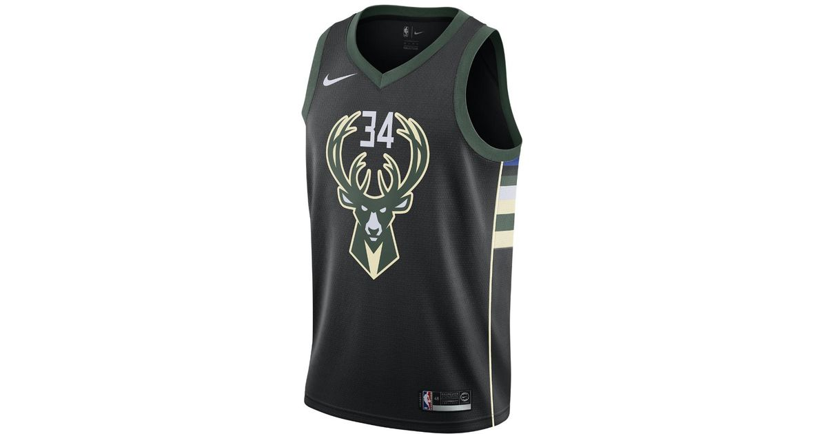 c021f33c3b0 Nike Giannis Antetokounmpo Statement Edition Swingman Jersey (milwaukee  Bucks) Men s Nba Connected Jersey in Black for Men - Lyst