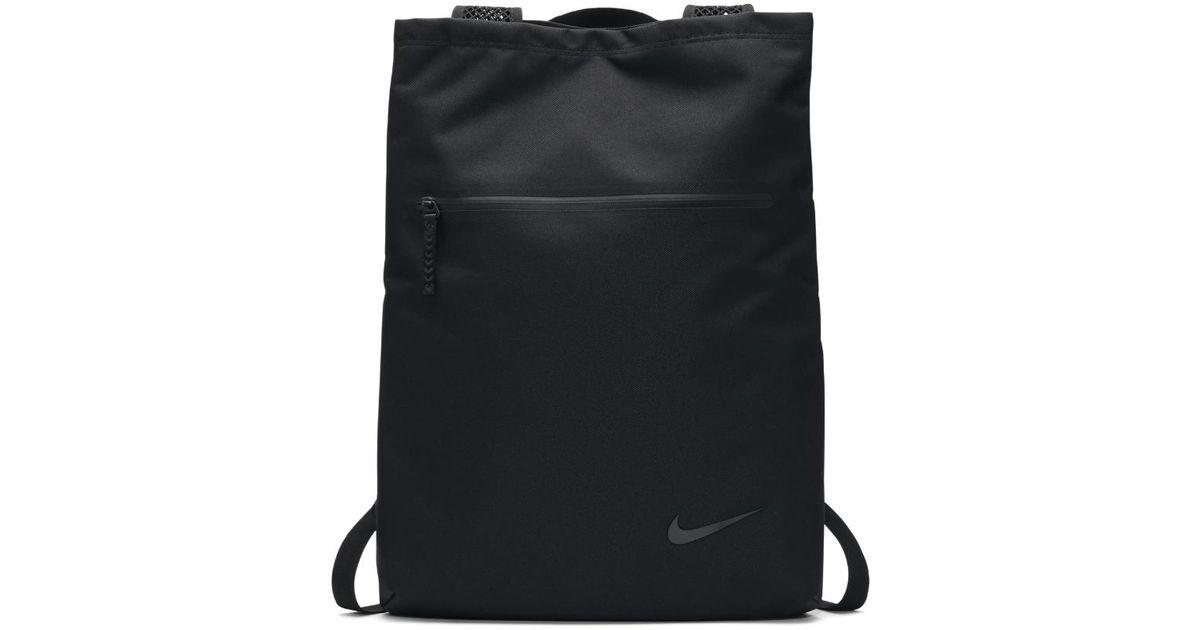 4b74b69cd0 Nike Ultimatum Training Gym Sack (black) in Black - Lyst