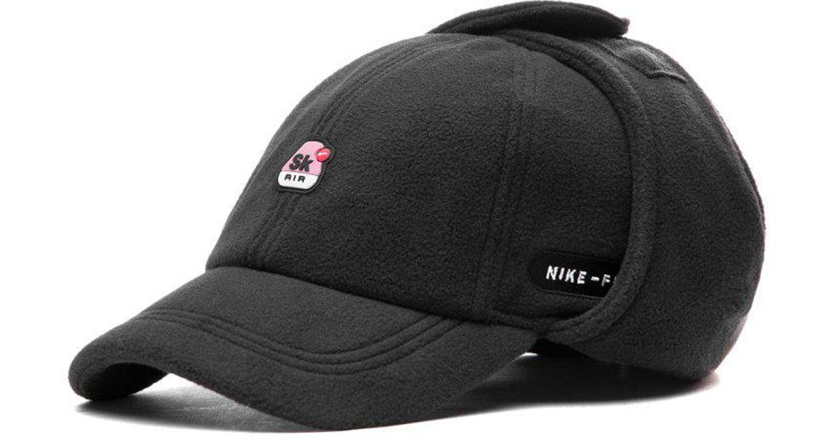 077d3d8a304 Lyst - Nike X Skepta H86 Earflap Cap in Black for Men