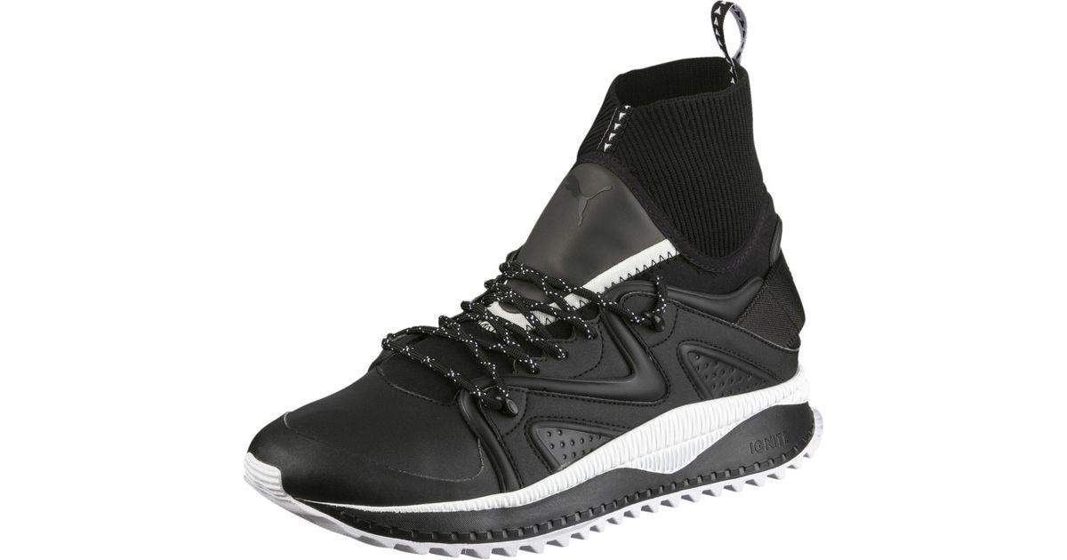5be99bb94943 Lyst - PUMA Tsugi Kori Hi Men s Training Shoes in Black for Men