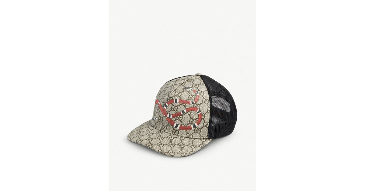 6ea7b50105c Lyst - Gucci Snake-print GG Supreme Baseball Hat Brown in Brown for Men -  Save 32%