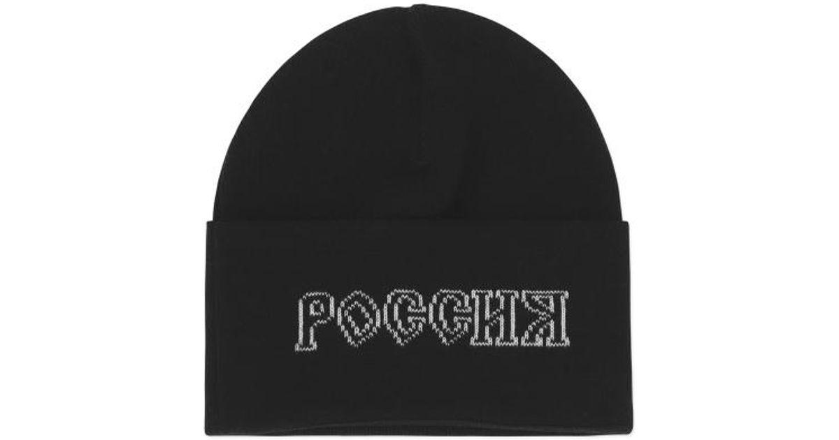 f922afdb155e9 Gosha Rubchinskiy X Adidas Beanie In Black in Black for Men - Lyst