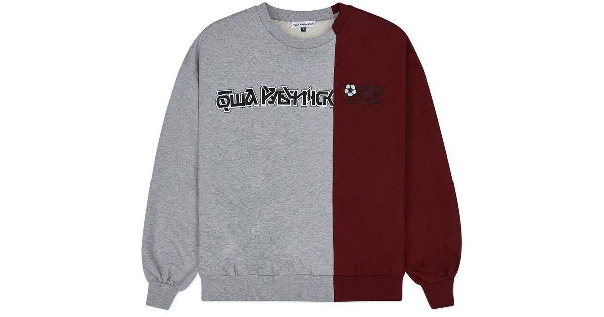 big sale 446ee 0f3d0 Gosha Rubchinskiy Combo Logo Crewneck Sweatshirt Light Grey burgundy for Men  - Lyst