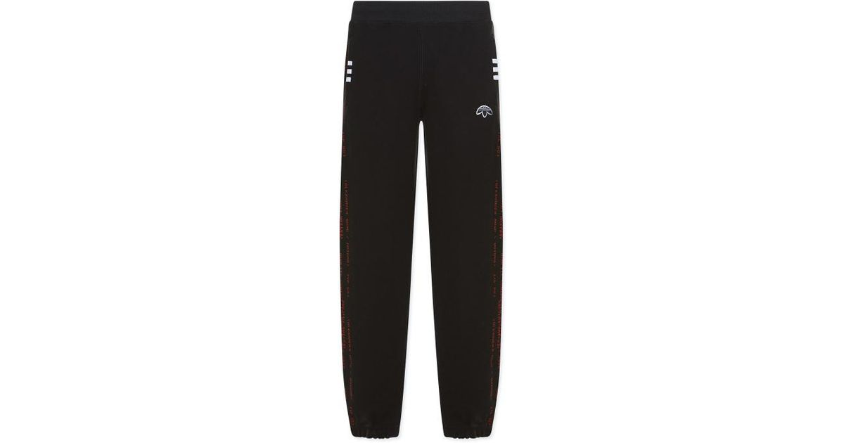 dbd05c878b9774 Lyst - adidas Originals Alexander Wang Jogger Pants in Black for Men