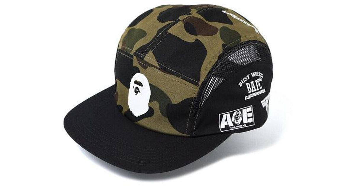 c5706127a0d12 A Bathing Ape 1st Camo Jet Cap Green in Green for Men - Lyst