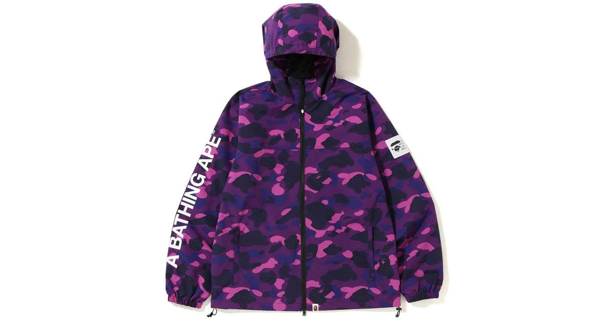 a417ab069aec Lyst - A Bathing Ape Color Camo Hoodie Jacket Purple in Purple for Men