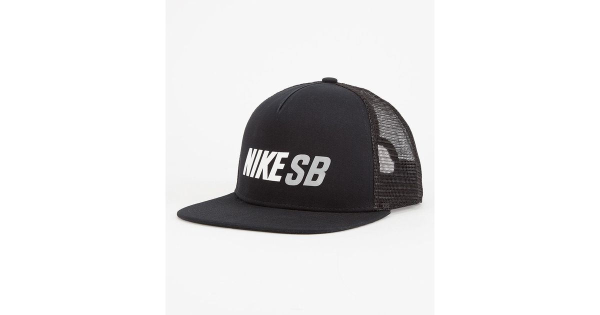 b2572ccea4a2b Lyst - Nike Sb Reflective Performance Mens Trucker Hat in Black for Men