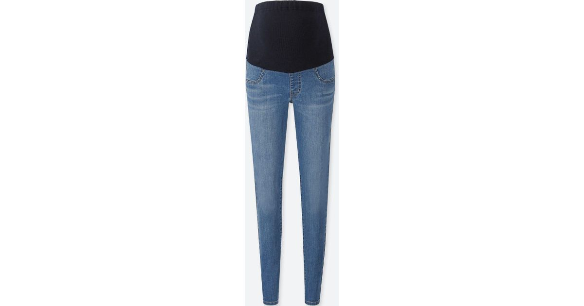 2e56beb94b Uniqlo Women Maternity Ultra Stretch Jeans in Blue - Lyst